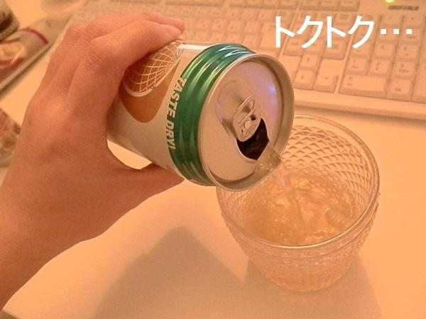 ジンジャーエール4.JPG