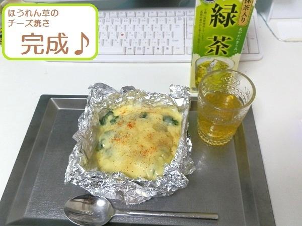 チーズ11.JPG