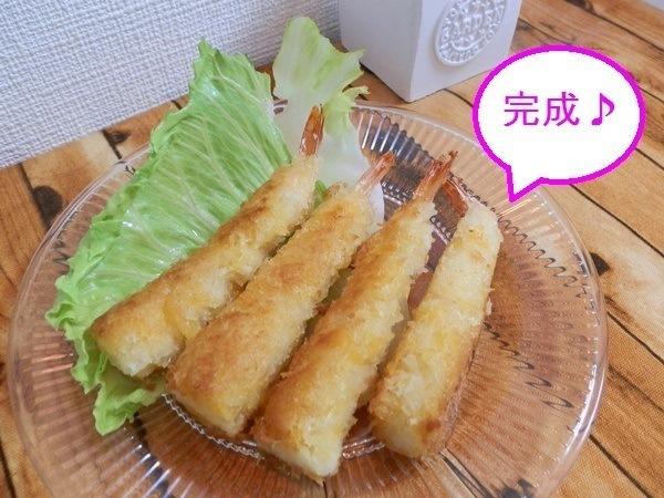 業務スーパーのエビフライ220円10.JPG