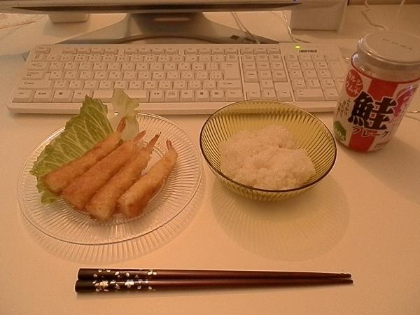 業務スーパーのエビフライ220円14.JPG