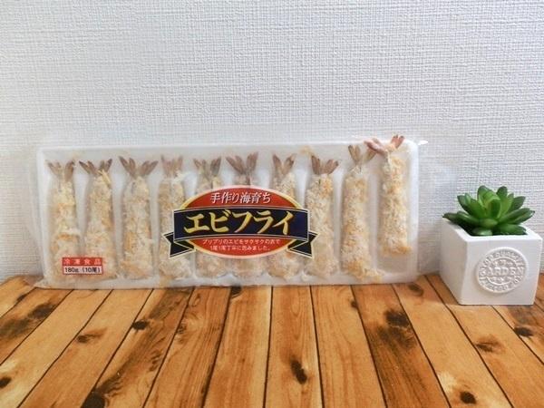 業務スーパーのエビフライ220円24.JPG