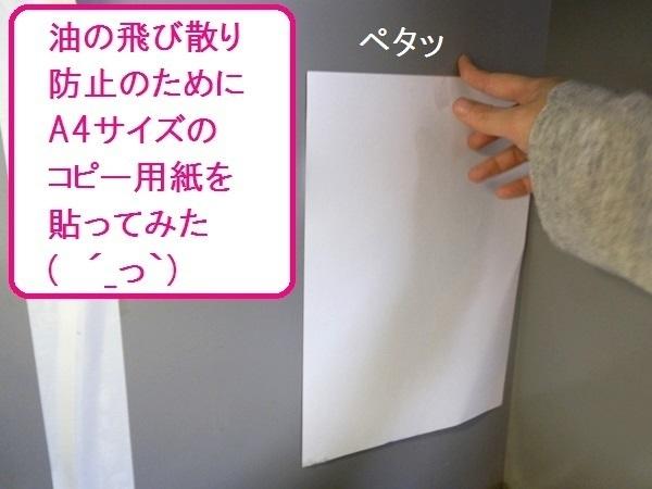 業務スーパーのエビフライ220円5.JPG