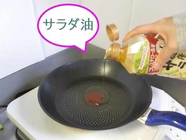 業務スーパーのエビフライ220円7.JPG