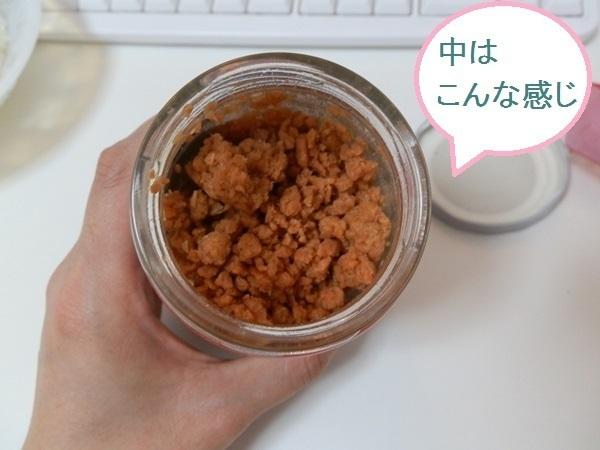 業務スーパーの鮭フレーク148円2.JPG