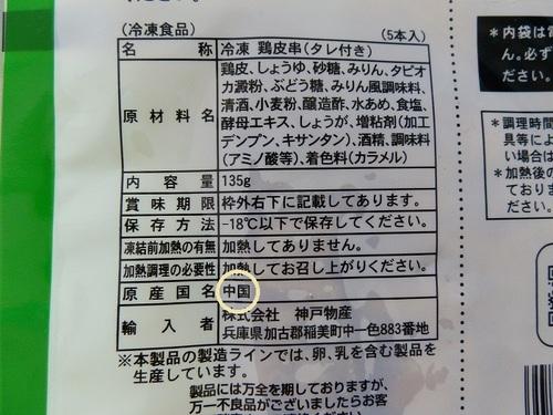 P1050042.JPG
