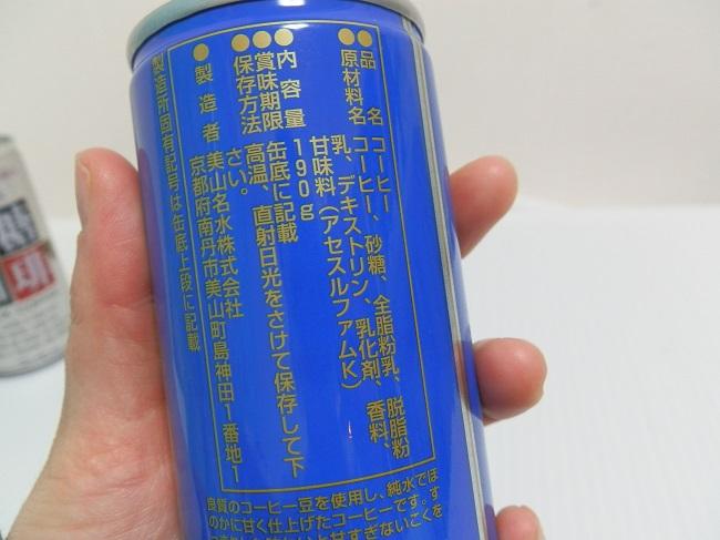 P2040020.JPG