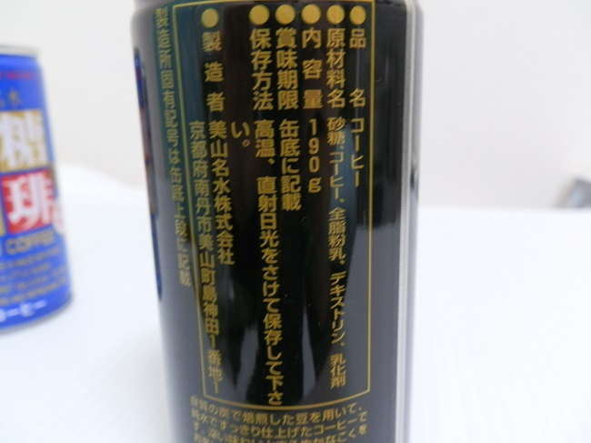 P2040021.JPG