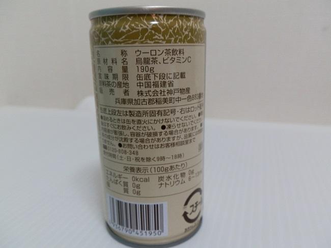 P2040024.JPG