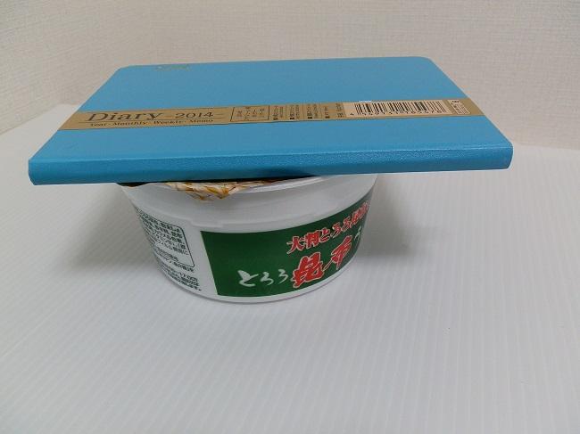 P2040067.JPG