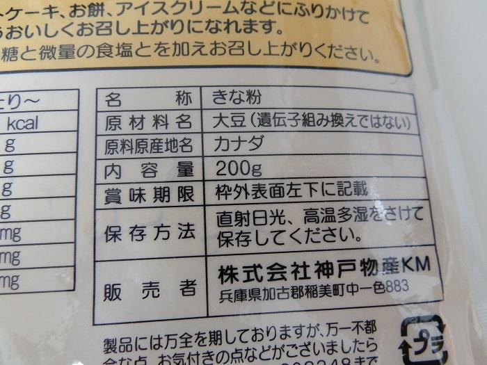 PC260038.JPG