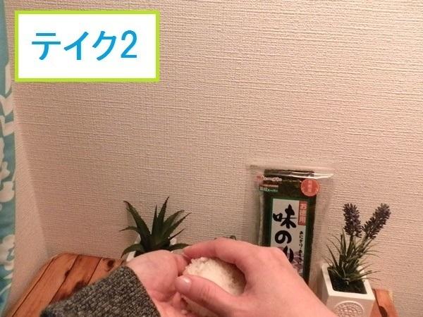 gyoumusupe-ajinori (12).JPG
