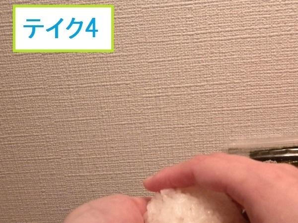 gyoumusupe-ajinori (14).JPG