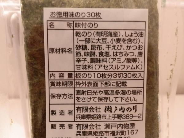 gyoumusupe-ajinori (3).JPG