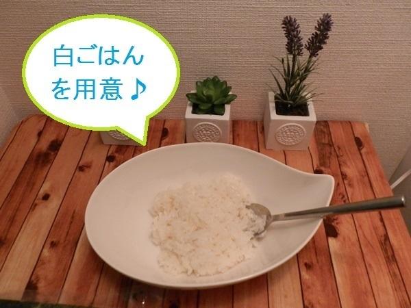 gyoumusupe-ajinori (7).JPG