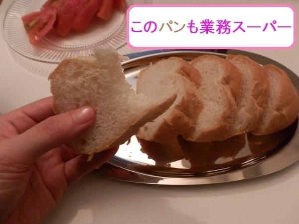 gyoumusupe-sa-monnsu-pu11.JPG