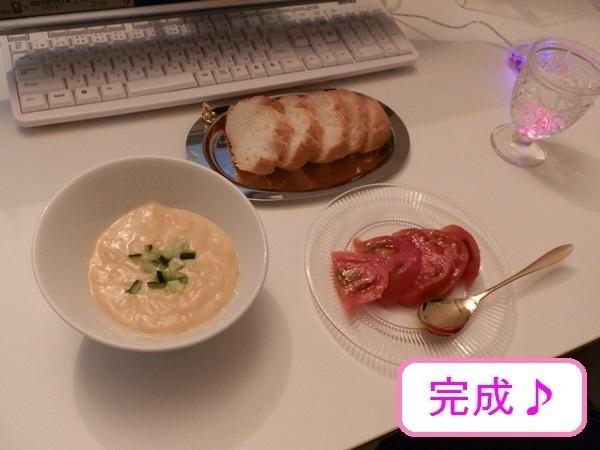 gyoumusupe-sa-monnsu-pu7.JPG